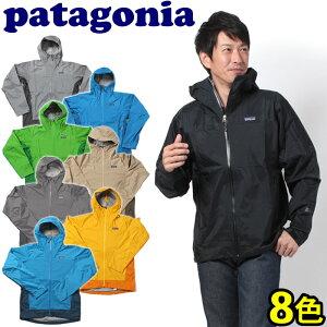 送料無料 43%OFF☆ パタゴニア PATAGONIA レインシャドウ ジャケット メンズ送料無料 パタゴニ...