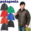 ◆送料無料◆33%OFF☆軽量でコンパクトなダウンジャケット! 【パタゴニア】 ダウンセーター...