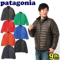 ◆送料無料◆15%OFF☆ patagonia パタゴニア の軽量でコンパクトなダウンジャケットパタゴニア...