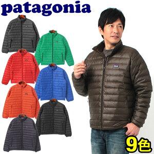 ◆送料無料◆20%OFF☆ patagonia パタゴニア の軽量でコンパクトなダウンジャケットパタゴニア...