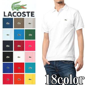 ◆送料無料◆37%OFF☆ 上質鹿の子ポロシャツです ラコステ(LACOSTE) 半袖 鹿の子ポロシャツ ...