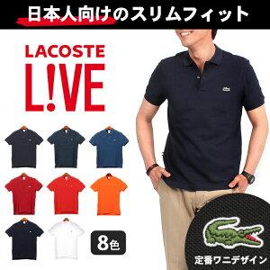 ◆送料無料◆52%OFF☆ 定番ポロをスリムフィットに! ラコステ(LACOSTE) ラコステレッド半袖 ...