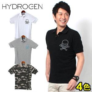 送料無料 ハイドロゲン HYDROGEN ポロシャツ 迷彩 PIQUET FLUO SKULL 124006 全4色 Tシャツ スカル 好きにもお勧め メンズ(男性用)
