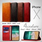 Jutent スマホケース iPhoneX用 全4色 手帳型 レザー カードポケット スタンド機能