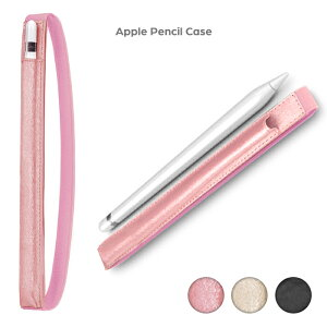 Apple Pencil ケース 収納 カバー 12.9インチ 10.5インチ 第1世代 第2世代 ペンホルダー タッチペンケース カラフル ゴムバンド付き アップルペンシル 保護カバー 軽量 シンプル 無地 簡単装着 紛失防止