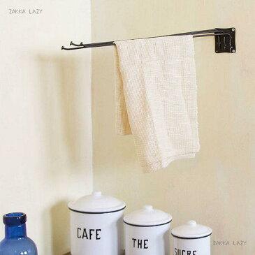 「アイアンタオルハンガー」 アイアン タオル タオルハンガー アンティーク ハンガー 鉄 DIY インテリア キッチン バスルーム 洗面所