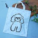「Yamabatosha drawstring bag L(Kinako)」 山鳩社 ドローストリング バッグ きなこ キナコ 巾着 イヌ いぬ 犬【ネコポス2点まで・コンパクト対応】
