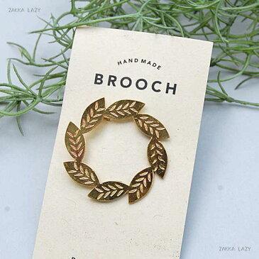「BRASS BROOCH LEAF RING」 真鍮 ブローチ リーフ 葉 アクセサリー ブラス ハンドメイド handmade【ネコポス1点まで・コンパクト対応】