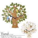 バレンタイン プレゼント Turul トゥルル 壁掛け時計 振り子 鳥...