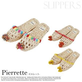 皮爾麗特 Pierret Gama 草天然材料編織拖鞋房間鞋一個尺寸適合所有的涼爽的香港圓方的各式各樣的家庭的室內提出了季節