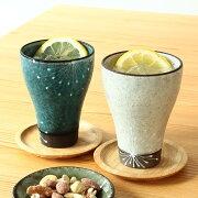 一珍フリーカップ1個【日本製/陶磁器/美濃焼/フリーカップ/ビアカップ/タンブラー/ビール/ジュース/お茶/青/粉引/トルコブルー/食器】