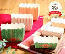 クリスマスミニパウンド10枚×3色組【ケーキ型/パウンド型/紙製/パルプ製/クリスマス/製菓/手づくり/焼き型/パーティー/贈り物/オーブンOK/3色×10枚組】