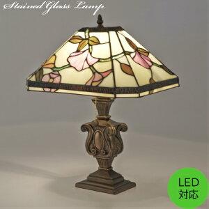 ステンドグラス ランプ スタンド おしゃれ 照明 テールランプ ステンドランプ リンド 花柄 アンティーク 卓上 ライト ランプ ギフト インテリア 上質