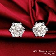 ダイヤモンド プラチナ