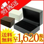 指輪 ケース 箱 ジュエリー ボックス BOX アクセサリー 用品 cb-4002r (ジュエリーケース)