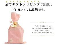 \送料無料/ネックレスレディース公式テディベアダイヤモンドネックレスピンクゴールド選べる12誕生石かわいい可愛い誕生日プレゼント