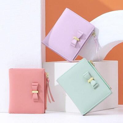 パステルカラーがかわいいミニ財布