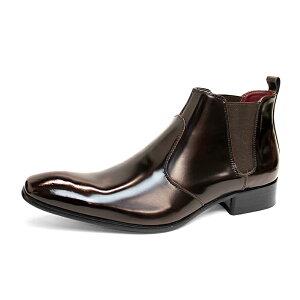 [ポイント10倍+送料無料+着後レビューで5%OFF]日本製本革ビジネスブーツ3型5色展開ビジネスシューズおすすめブーツ撥水就活[SARABANDE]777577767777国産革靴スエード【RCP】10P21Feb15