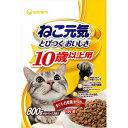 高齢猫に適した栄養バランスねこ元気 10歳以上用 まぐろ・白身魚・かつお入り 800g 02P30Nov14