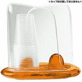 グッチーニ 紙コップホルダー MIMI ペーパーカップ ディスペンサー オレンジ 237100 45