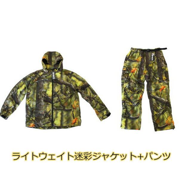 装備・備品, ウェア・戦闘服  2XL