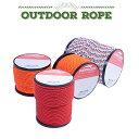 Soomloom ガイロープ テント用ロープ 4芯 パラコード 反射材付き 張り綱 全長50m ロープ直径4mm ボビン巻型 DIY編む用 キャンプ サバイバル アウトドア