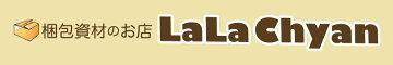 梱包資材の店LALACHYAN