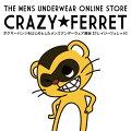 Crazy Ferret