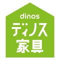 ディノス家具 楽天市場店