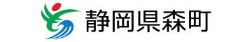 静岡県森町 ふるさと納税
