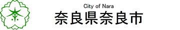 【ふるさと納税】G-46 奈良ホテルオリジナル ご朱印帳2冊+ご朱印帳入1個セット