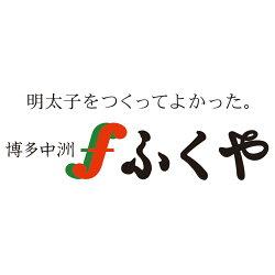 味の明太子ふくや _辛子明太子創業メーカー「味の明太子ふくや」です。本場博多より明太子をはじめ福岡の美味を直送いたします。