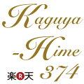 Kaguya-Hime374