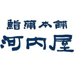 鮨蒲本舗 河内屋