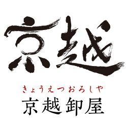 ?sid=1&shop=kyoetsu orosiya&size=2&kind=1&me id=1232499&me adv id=1413408&t=logo - 子供浴衣の「人気ブランド」ランキング!柄、色、価格まで紹介!
