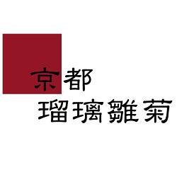 ?sid=1&shop=kyotorurihinagiku&size=2&kind=1&me id=1227884&me adv id=344946&t=logo - 子供浴衣の「人気ブランド」ランキング!柄、色、価格まで紹介!
