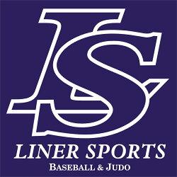 【楽天市場】野球と武道の専門店ライナースポーツです。