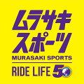 「ムラサキスポーツ」楽天市場店