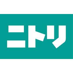ニトリ 家具・インテリアの通販サイト【楽天市場】
