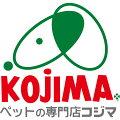 ペットの専門店コジマ 楽天市場店