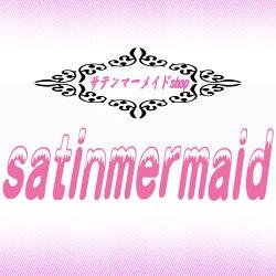 ?sid=1&shop=satinmermaid&size=2&kind=1&me id=1275944&me adv id=1214111&t=logo - 胸を小さくしたい!「バストダウン」に効果のある5つの方法とは?