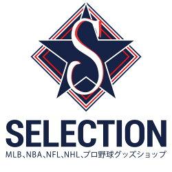 MLBグッズ、NBAグッズの専門ショップです。 メジャーリーグのユニフォームやキャップ、 バスケットボールのジャージのほか、プレイヤーに人気の「AND1」やストリートファッションとして注目の高い「Mitchell&Ness」「Stall&Dean」など幅広く展開中です