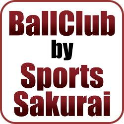 ボールクラブスポーツサクライショップです。野球用品を中心に様々な用品を取り扱っています。