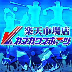 カスカワスポーツの野球専門店です。 WBC侍JAPANやカタログに掲載されていない商品など、ミズノ、アディダス、ナイキ、ゼット、SSK、ハタケヤマ、ウィルソンなど圧倒的な商品量でお待ちしております!