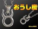12星座のペンダント(1)シンボル牡牛座【メイン】おうし座シルバー925/ネックレス(メンズ)…