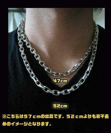 極太カットチェーン57cm/シルバー925・銀