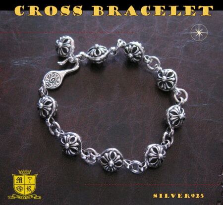 クロスボールブレスレット(1)/【メイン】(新品2月2)シルバー925製ブレスレット銀・十字架クロス