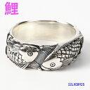 コイの指輪(1) メイン シルバー 動物 魚 鯉 銀 リング 指輪 メンズ レディース かわいい 熱 ...