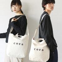 【WEB限定カラー:シルバー】coen2WAYロゴトートバッグ/コーエン(レディース)(coen)