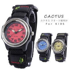 腕時計 子供 おしゃれ 通販 キッズ 腕時計 防水 ボーイズ 男の子 時計 プレゼント 入学祝い 小/バックヤードファミリー